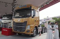 Lkw, Transporter, China, Messe