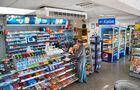 Rastpark Guxhagen, Shop